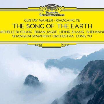 La canción de la Tierra: Gustav Mahler y Xiaogang Ye